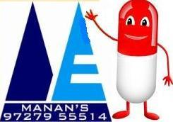 Copy of pharma app logo