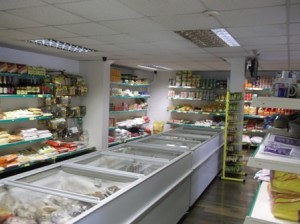 Frozen Food Store Software 2