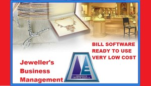 Jewellery Business Management Billing Software Low Cost