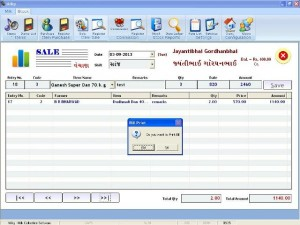 Milk Dairy Software 22