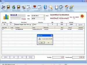 Milk Dairy Software 22