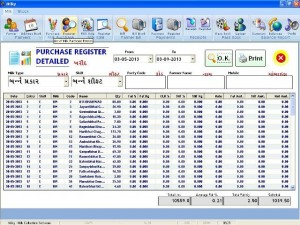 Milk Dairy Software 5