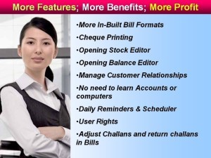 Pharmacy software details 10