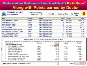 Pharmacy software details 8