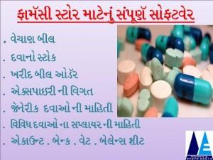 pharma 7