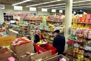 super market 1