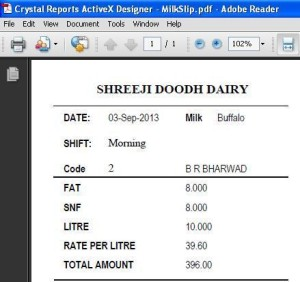 Milk Dairy Software 6
