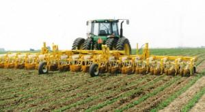 Fertilizer Shop Management Software Farming Agro 8