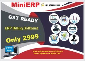 Mini ERP